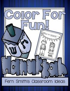 Hanukkah Fun! Color For Fun Printable Coloring Pages #TPT $Paid