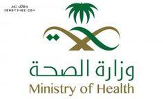 حركة النقل لمنسوبي وزارة الصحة 1437 • https://saudize.com/%d8%ad%d8%b1%d9%83%d8%a9-%d8%a7%d9%84%d9%86%d9%82%d9%84-%d9%84%d9%85%d9%86%d8%b3%d9%88%d8%a8%d9%8a-%d9%88%d8%b2%d8%a7%d8%b1%d8%a9-%d8%a7%d9%84%d8%b5%d8%ad%d8%a9-1437/?utm_source=PN&utm_medium=SDZPT&utm_campaign=SDZSP%2Bat%2B%D8%B3%D8%B9%D9%88%D8%AF%D9%87