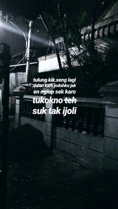 Quotes Rindu, Hurt Quotes, Daily Quotes, Qoutes, Captions, Quote Of The Day, It Hurts, Funny Memes, Humor