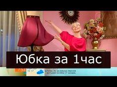 Шитье Ольга Никишичева 049 Кардиган из прямоугольника - YouTube