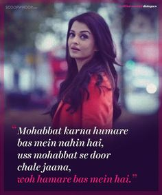 Best representation descriptions: Bollywood Song Lyrics Quotes Related searches: Punjabi Funny Jokes,Punjabi Funny Poetry,Punjabi Shayari L. Shyari Quotes, Love Song Quotes, Song Lyric Quotes, Cute Quotes, Movie Quotes, Song Lyrics, Qoutes, Yjhd Quotes, Heart Touching Love Quotes