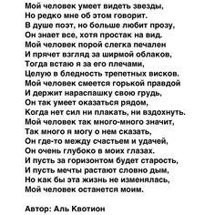 22 отметок «Нравится», 1 комментариев — Лучшие Стихи (@poetry_page) в Instagram: «✏️✒️»