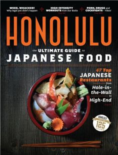 cover design | Honolulu #magazine (Japanese Food Ultimate Guide)
