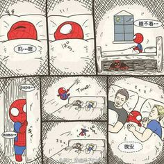 Deadpool for the last time stop tormenting poor little Peter! Marvel Avengers, Deadpool Y Spiderman, Baby Spiderman, Baby Avengers, Marvel Fan Art, Marvel Jokes, Marvel Funny, Marvel Dc Comics, Marvel Heroes