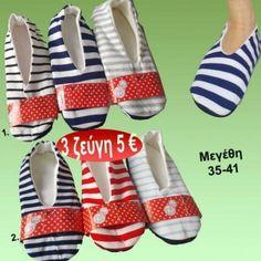 Πακέτο με 3 ζευγ. Γυναικεία παπουτσοκαλτσάκια Μεγέθη 35-41 σε διάφορα  χρώματα c90f0a213cf