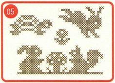 woodland cross stitch stamp