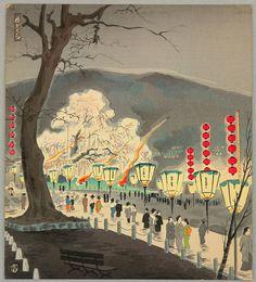Tokuriki Tomikichiro Title:Night Cherry Blossoms - 30 Views of Kyoto Date:Ca. 1930s.