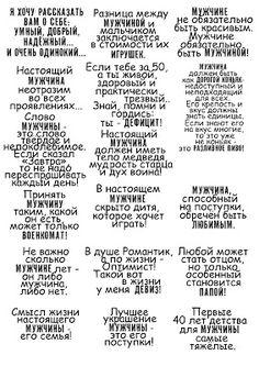 """Интернить: Мастер Класс """"Мужской альбом"""" от дизайнера Safo."""