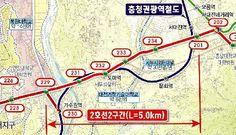 대전도시철도 2호선 전 구간 같은 시기 완공 거듭 확인 사진