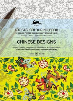 Pepin Press Colouring Book - Chinese Designs