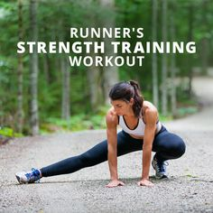 The Runner's Strength Training Workout is perfect for runners. Do this and notice a difference in your run/jog. #running #strengthtraining