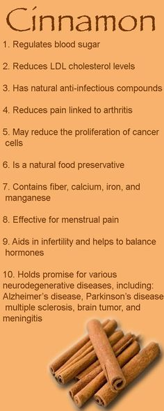 Everyone knows how delicious cinnamon is! The strong seductive smell reminds many of us of our favorite foods & desserts. However cinnamon is also a great natural medicine to include in your daily diet. The health benefits of cinnamon are numerous and they can help you lead a healthier lifestyle.