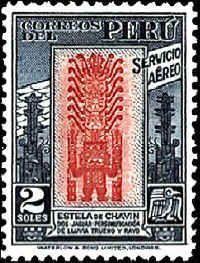 carlopeto's Stamps - 1938, PERU CIVILIZACIONES