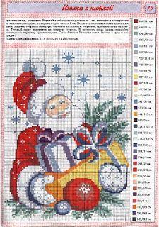 Charms en POINT CROSS: Noël