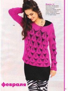 Пуловер со спущенными петлями  вязаный спицами