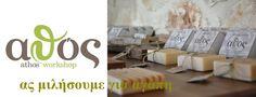 @athosworkshop Place Cards, Workshop, Place Card Holders, Blog, Beauty, Atelier, Work Shop Garage, Blogging, Beauty Illustration
