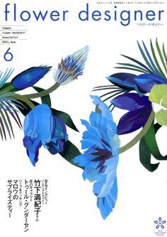 http://www.behance.net/gallery/illustration-for-Flower-desiner/11113297