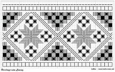 Bilderesultater for hardangersøm mønster gratis Types Of Embroidery, Learn Embroidery, Embroidery Patterns, Hand Embroidery, Bookmark Craft, Ancient Persia, Hardanger Embroidery, Satin Stitch, Pattern Blocks