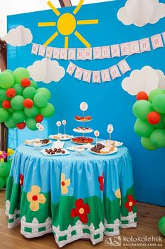 Kolokolchik's Birthday / Peppa Pig - Photo Gallery at Catch My Party Pig Birthday, Third Birthday, 4th Birthday Parties, Birthday Party Decorations, Fiestas Peppa Pig, Cumple Peppa Pig, Peppa Pig Background, George Pig Party, Baby Party