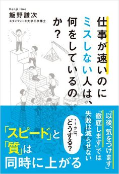 Best Books To Read, Books To Read Online, Good Books, Changing Jobs, Japanese Poster, Read Later, Web Banner, Book Lists, Self Help