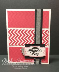 Beth's Creative Block!: August Stamp of the Month: Framed