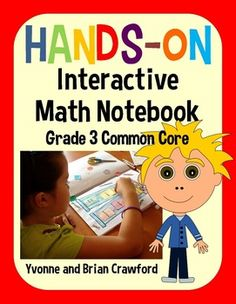 Interactive Math Notebook for Third Grade - 243 pages! $