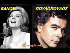 Βάνου - Πουλόπουλος ''Επιλογές'' sergio.mix!!! - YouTube Greek Music, 6 Music, Youtube, Album, Songs, Digital, Movie Posters, Film Poster, Song Books