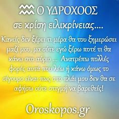 Υδροχόος Zodiac Signs Aquarius, Singing
