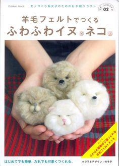 4 Fluffy Dolls  DIY handmade felt wool kit by MeMeCraftwork, $28.00