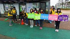 하나님의교회 안상홍증인회 거리정화 캠페인