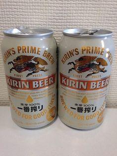 KIRIN Beer Japan Ichibanshibori 350ml set of 2 empty can Japanese can standard