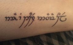 Finally got my Elvish tattoo!! :D 'May the Force be with you'