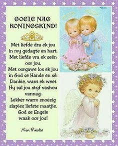 Evening Greetings, Afrikaanse Quotes, Goeie Nag, Goeie More, Night Quotes, Special Quotes, Sleep Tight, Morning Greeting, Good Night