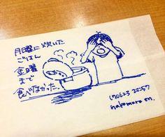 月曜に炊いたごはん金曜まで食べなかった  #art #artist #アート #picture #絵 #絵画 #イラスト #illustration #painting #artwork #drawing #漫画 #manga #cartoon #オリジナル #original #言葉 #詩 #poem #poetry