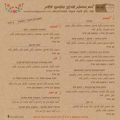 shula's bread menu Sourdough Bread, Menu, Organic, Yeast Bread, Menu Board Design, Menu Cards