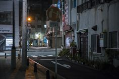 Atami, Shizuoka in Night