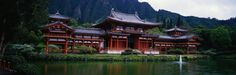 asian architecture backround for mac computers, 1304 kB - Dayton Robin