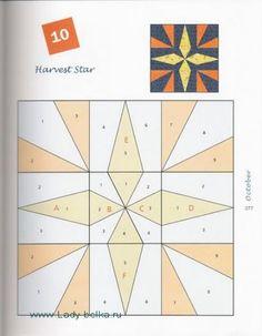 "Photo from album Foundation Quilt Blocks"" on Yandex. Paper Pieced Quilt Patterns, Barn Quilt Patterns, Pattern Paper, Patch Quilt, Quilt Blocks, Barn Quilt Designs, Quilting Designs, Crazy Quilting, Geometric Quilt"