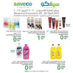 كل نهاية الاسبوع هو يومين تحطيم الاسعار في #سيفكو الري والقرين  Every Weekend Is Shocking Prices In #Saveco  Al-Rai and Al-Qurain