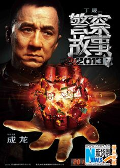 'Police Story 2013' stills and posters http://www.chinaentertainmentnews.com/2013/11/police-story-2013-stills-and-posters.html?view=magazine