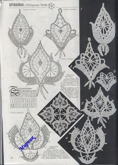 duplet 94 -crochet motifs *use for the chain patterns in the back.