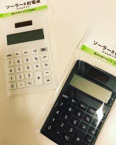 『日常を彩る』がコンセプトの100円ショップセリア。そんなセリアにぴったりな素敵な新商品が続々と入荷されています。欠品続出の人気商品を見逃さないためにも、セリアパトロールの前には要チェックです! Calculator