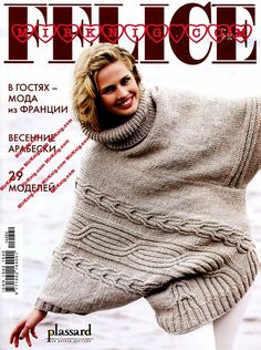 Felic 2 14 top journals com Knitting Magazine, Crochet Magazine, Knitted Cape, Knitted Shawls, Knit Jacket, Knit Cardigan, Knitting Designs, Knitting Patterns, Knitting Books