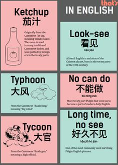 When Chinese-English pidgin got adopted into to regular old English Chinese Phrases, Chinese Words, Basic Chinese, Chinese English, Chinese Language, Korean Language, Best Language Learning Apps, Learn Cantonese, Learn Chinese Characters