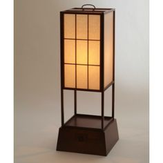 Japanese Lighting, Japanese Lamps, Japanese Furniture, Cane Baskets, Bamboo Lamp, Japanese Woodworking, Interior Garden, Lamp Design, Floor Lamp
