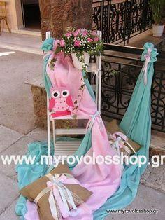 myrovolos : βάπτιση αγία Παρασκευή Παλατιανής 3, θέμα κουκουβά...