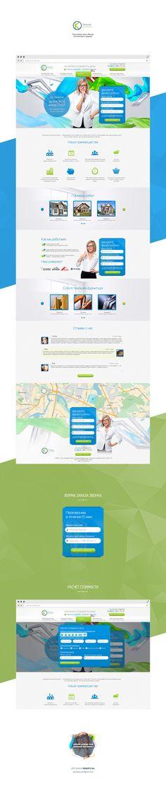 """Дизайн Landing Page """"Оконный Континент"""""""