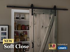 our new soft close technology is quiet has controlled opening and is exclusive to loweu0027s barn door