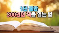 일하면서 자기계발하는 8가지 방법 - YouTube Chevrolet Logo, Channel, Language, Study, Reading, Youtube, Books, Life, Friends