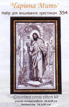 Кращих зображень дошки «Релігія»  68  9bfd1e802dced